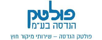 logo_poltech01
