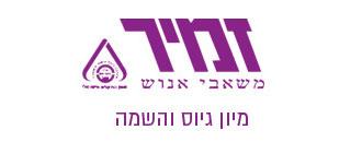 logo_zamir01
